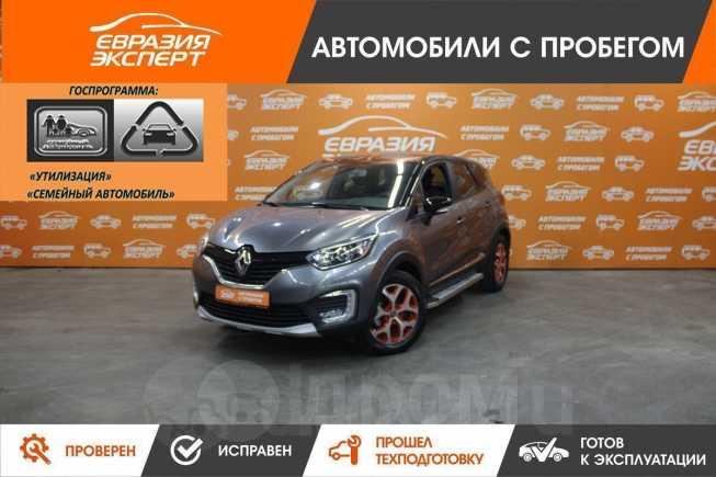 Renault Kaptur, 2017 год, 867 000 руб.
