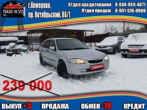 Mazda 323F, 1999 год, 199 000 руб.