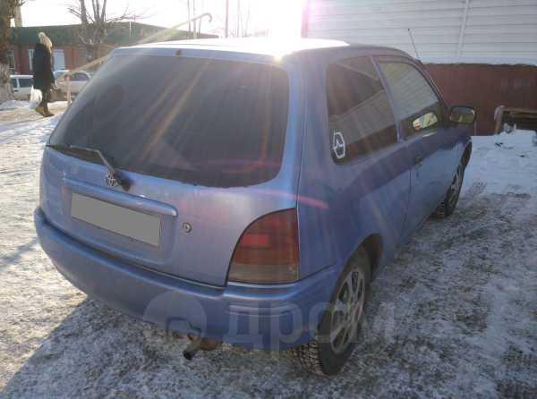 Toyota Starlet, 1997 год, 166 000 руб.