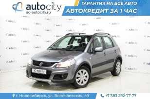 Новосибирск Suzuki SX4 2012