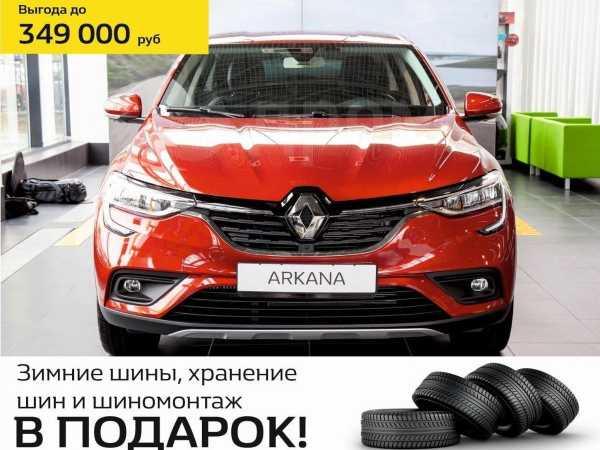 Renault Arkana, 2019 год, 1 199 511 руб.