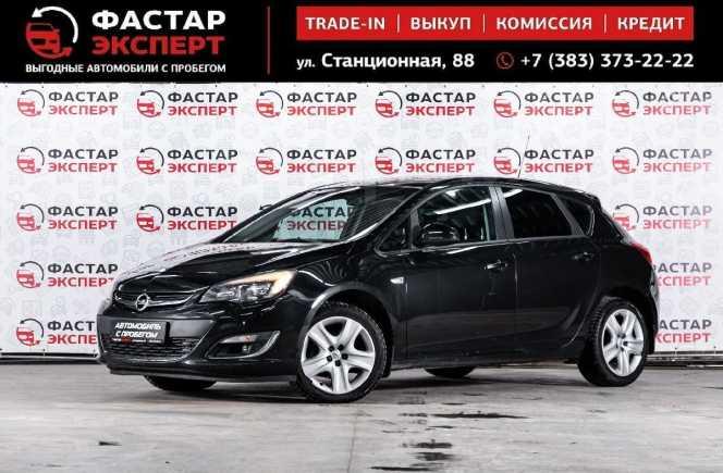 Opel Astra, 2012 год, 459 000 руб.