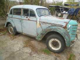 Чебаркуль 401 1949