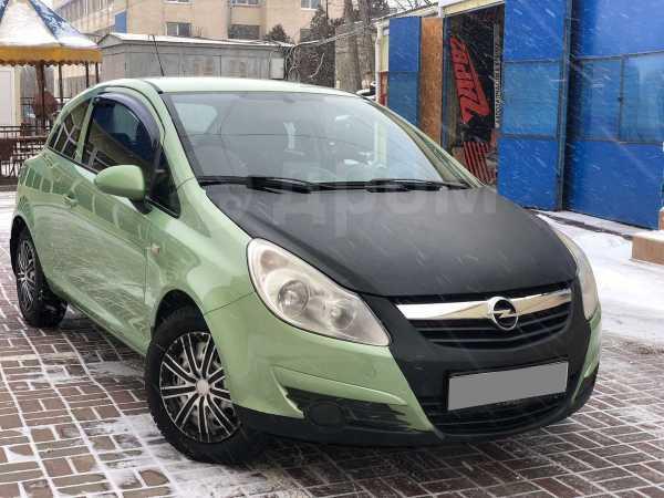Opel Corsa, 2008 год, 245 000 руб.