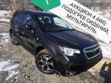 Владивосток Forester 2017