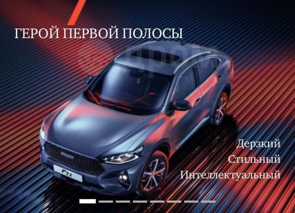 Haval F7x, 2019 год, 1 712 000 руб.