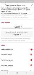 Лада Калина, 2011 год, 150 000 руб.