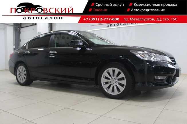 Honda Accord, 2013 год, 999 000 руб.
