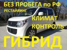 Новороссийск Wagon R 2016