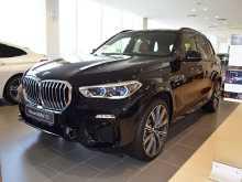 Москва BMW X5 2020