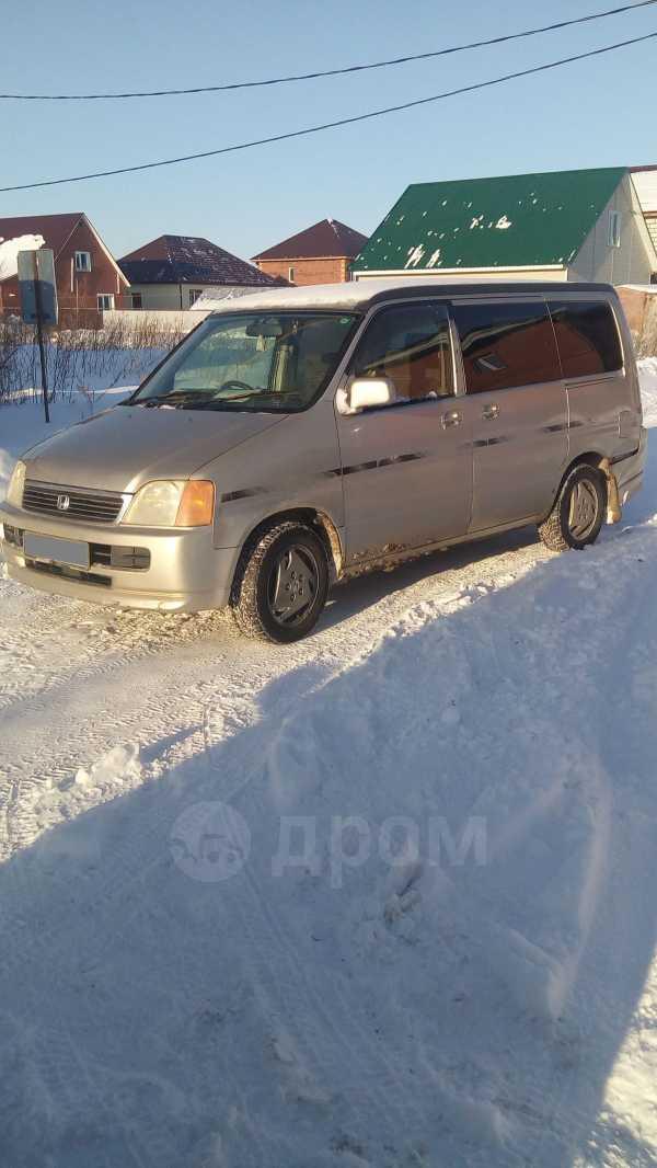Honda Stepwgn, 1999 год, 260 000 руб.