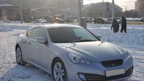 Кемерово Genesis 2011