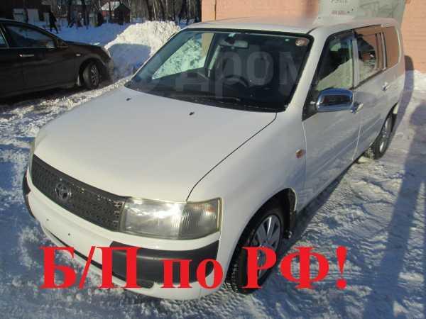 Toyota Probox, 2014 год, 530 000 руб.