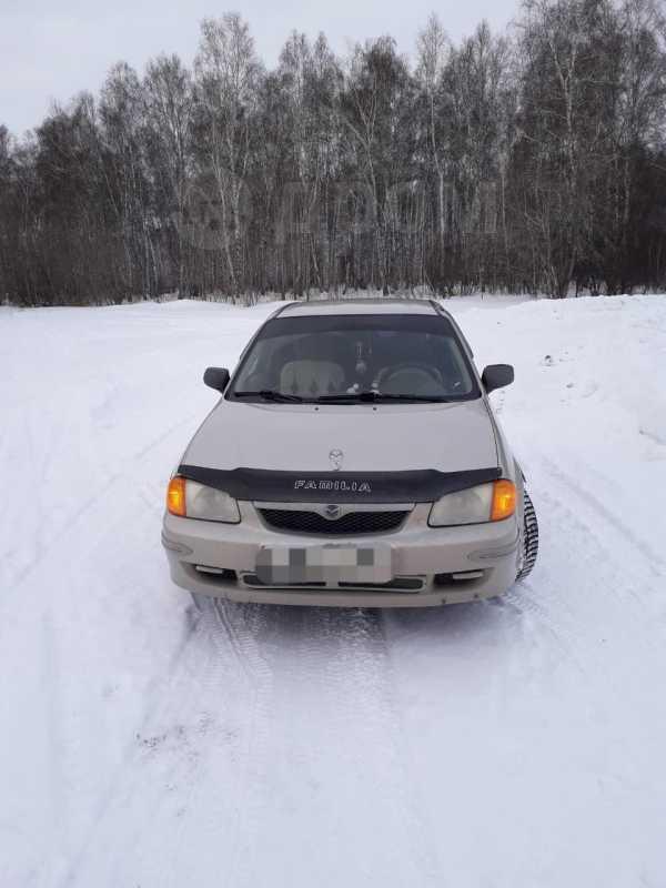 Mazda Protege, 1999 год, 160 000 руб.