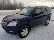 Сокол CR-V 2002