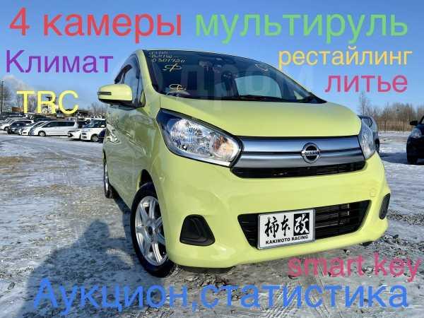 Nissan DAYZ, 2016 год, 358 000 руб.