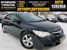Красноярск Honda Civic 2008
