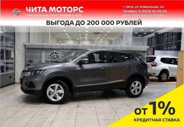 Nissan Qashqai, 2019 год, 1 482 000 руб.