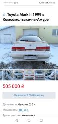Toyota Mark II, 2000 год, 495 000 руб.