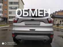 Курганинск Kuga 2019