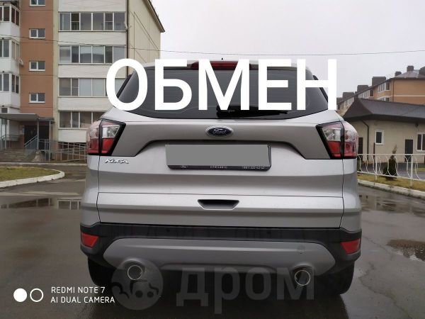 Ford Kuga, 2019 год, 1 529 000 руб.