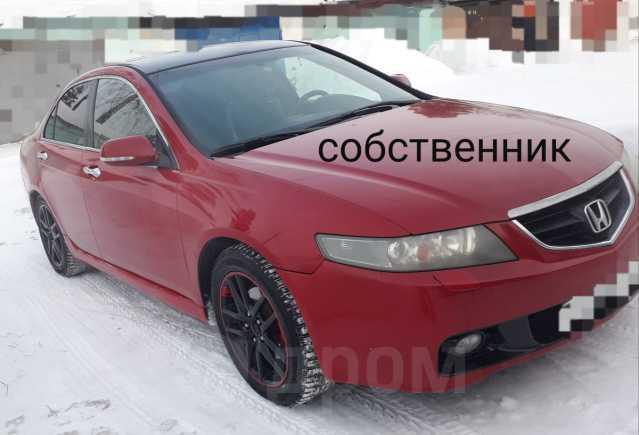 Honda Accord, 2005 год, 450 000 руб.