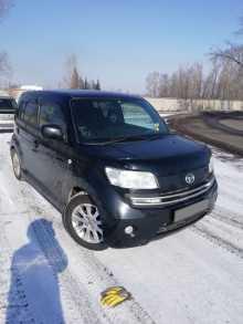 Свирск Coo 2009