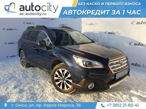 Subaru Outback, 2016 год, 1 599 000 руб.