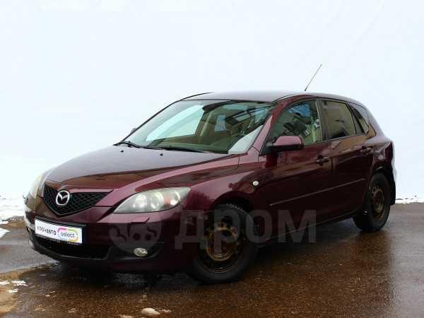 Mazda Mazda3, 2007 год, 319 900 руб.