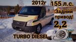 Ford Tourneo Connect, 2012 год, 455 000 руб.