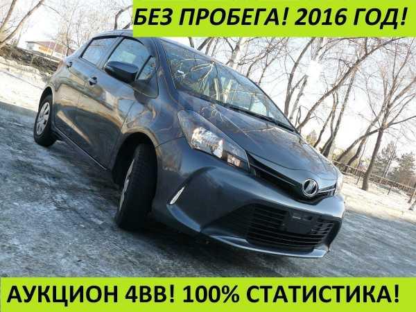 Toyota Vitz, 2016 год, 483 000 руб.