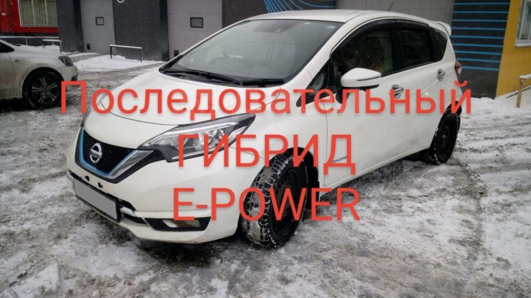 Nissan Note, 2018 год, 950 000 руб.