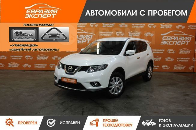 Nissan X-Trail, 2017 год, 1 125 000 руб.