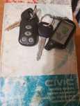 Honda Civic, 1989 год, 115 000 руб.