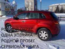 Томск ASX 2013