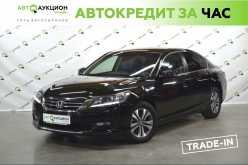 Новосибирск Accord 2013