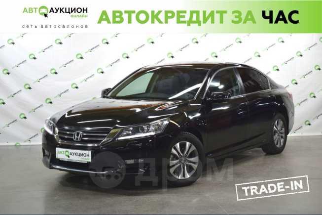 Honda Accord, 2013 год, 1 060 000 руб.