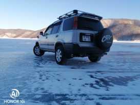 Зея Honda CR-V 1996