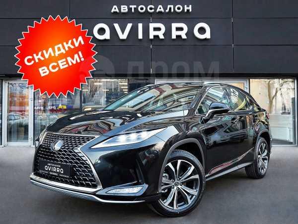 Lexus RX300, 2019 год, 4 060 000 руб.