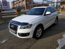 Иркутск Audi Q5 2012