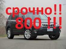 Кемерово Forester 2011