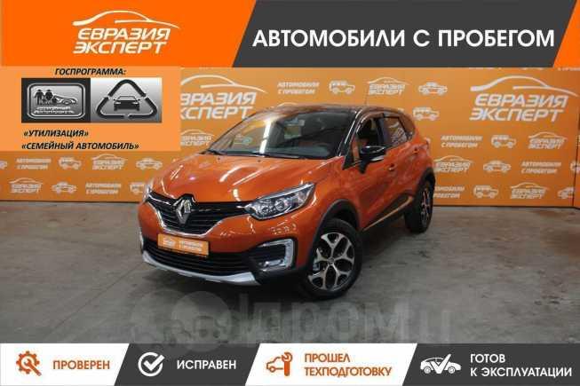 Renault Kaptur, 2018 год, 951 000 руб.
