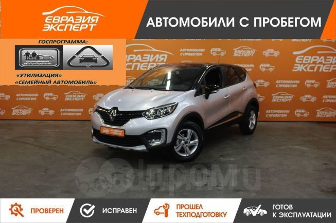 Renault Kaptur, 2018 год, 940 000 руб.