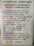 УАЗ 3151, 1995 год, 150 000 руб.