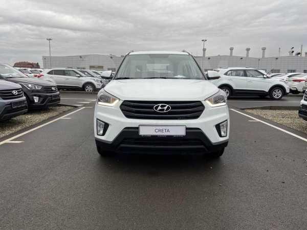 Hyundai Creta, 2019 год, 1 567 389 руб.