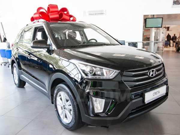 Hyundai Creta, 2020 год, 1 380 000 руб.
