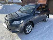 Новосибирск RAV4 2012