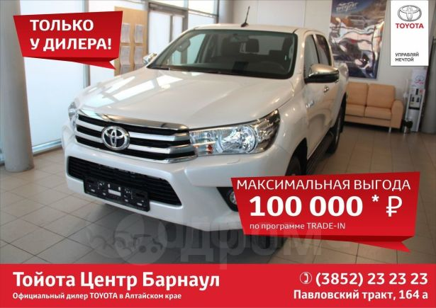 Toyota Hilux Pick Up, 2019 год, 2 498 000 руб.