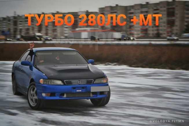 Toyota Mark II, 1995 год, 320 000 руб.