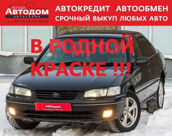 Toyota Camry Gracia, 1999 год, 319 000 руб.